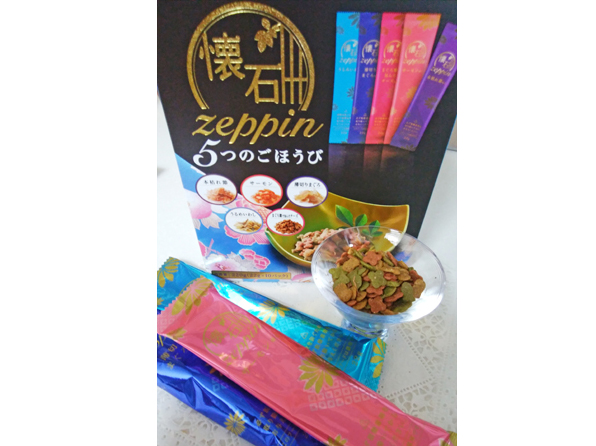 懐石zeppin5つのごほうびの商品イメージ