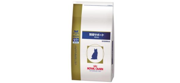 ロイヤルカナン腎臓サポートドライ商品イメージ