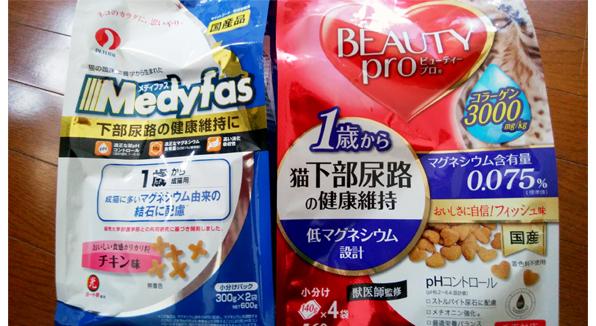 ドライフードの商品例イメージ