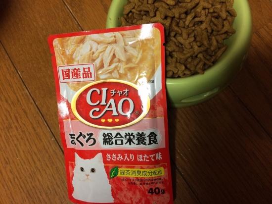 猫のご飯に含まれるタンパク質10253