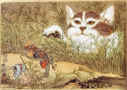 猫の妖怪6843