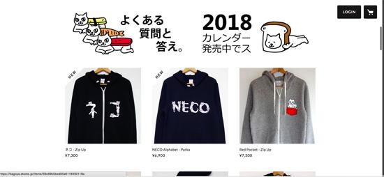 ART SHOP KAGOYAサイトトップ画像