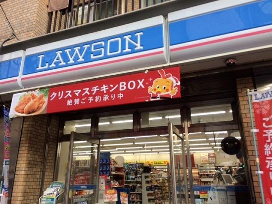 キャットフードを販売しているローソンの看板