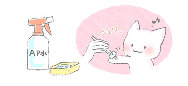 猫の真菌のAP水を使った患部への消毒イラスト