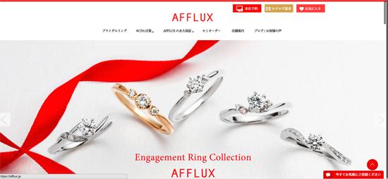 AFFLUX N.E.K.Oシリーズサイトトップ画像