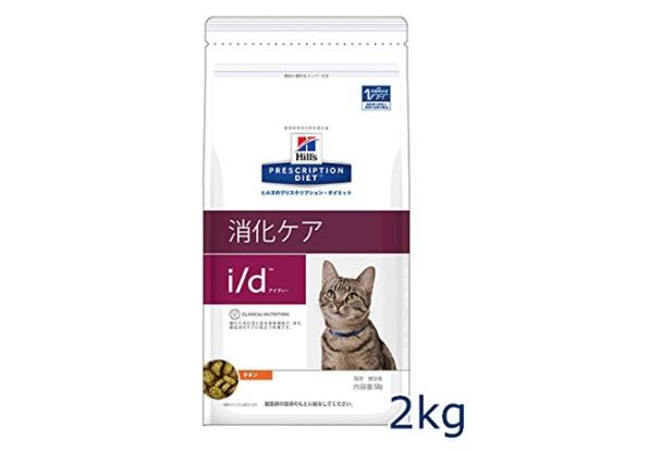 ヒルズ猫用 I/b消化ケア商品イメージ