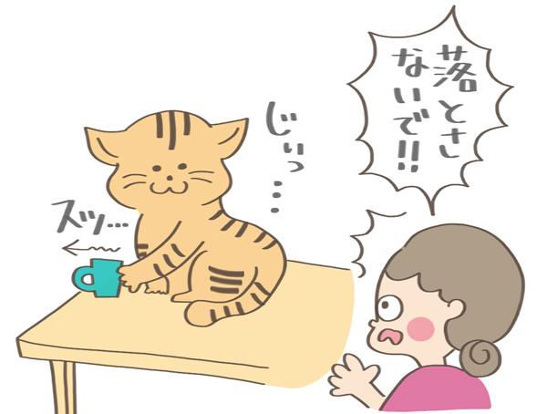 猫が机からものを落とすイラスト