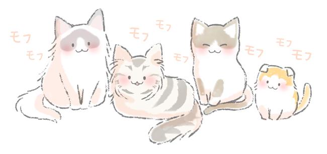 猫のかわいい特徴のひとつ、もふもふの被毛のイラスト