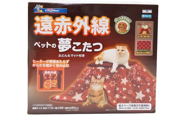 猫用夢こたつの商品イメージ