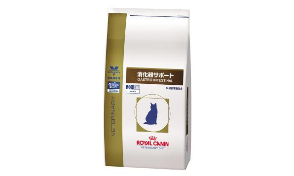 ロイヤルカナン猫用 消化器サポート商品イメージ