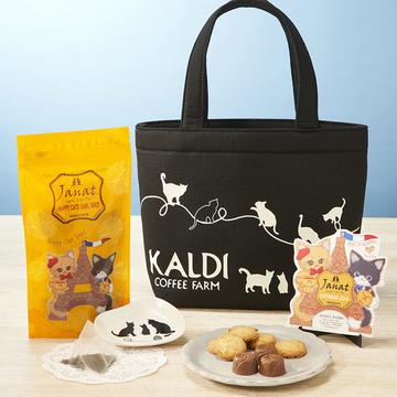 カルディのネコの日バッグ商品写真1