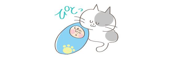 猫が人間の赤ちゃんを守るイラスト