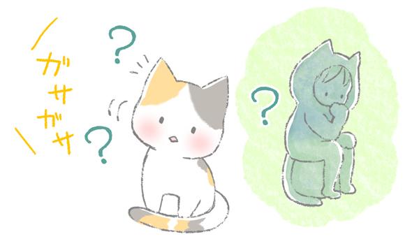 考えて首をかしげている猫のイラスト