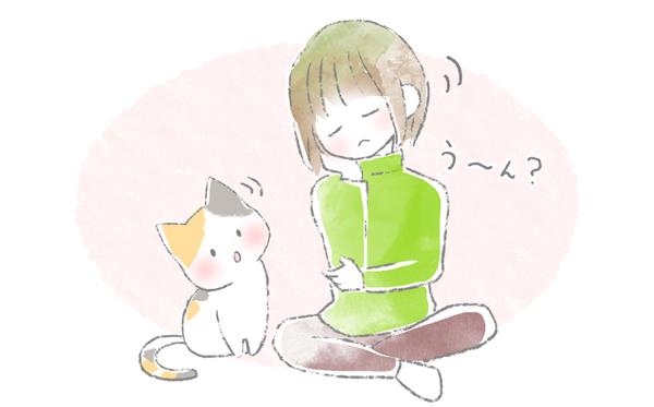 飼い主の真似をして首をかしげる猫のイラスト