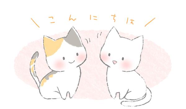 首をかしげて挨拶する2匹の猫のイラスト