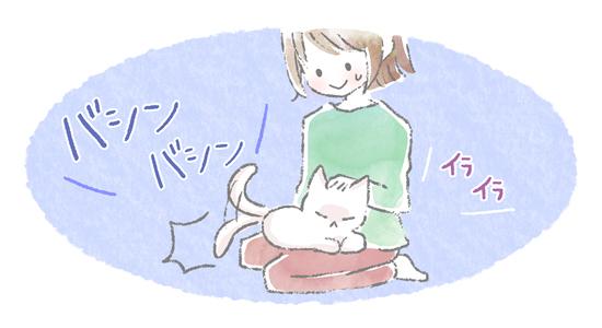 イライラして尻尾を床に叩きつける猫のイラスト
