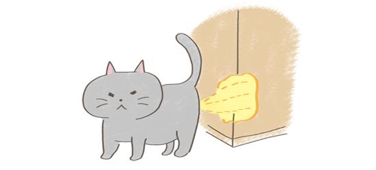 尿スプレーしている猫のイラスト