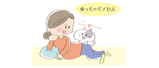 猫を身体のうえに乗らせないようにするイラスト