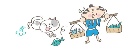 魚をつかんでいる日本猫のイラスト