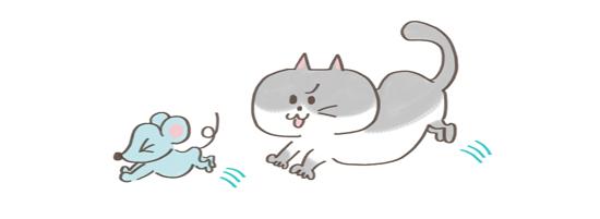 ねずみをおいかける猫のイラスト