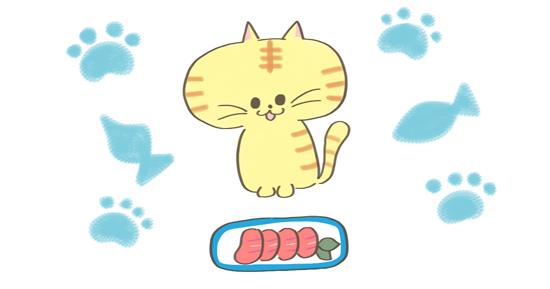 魚を見ている猫のイラスト2