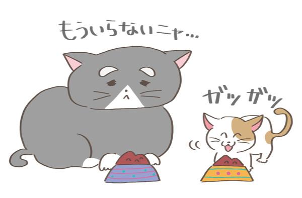 フードを食べる老猫と若い猫のイラスト