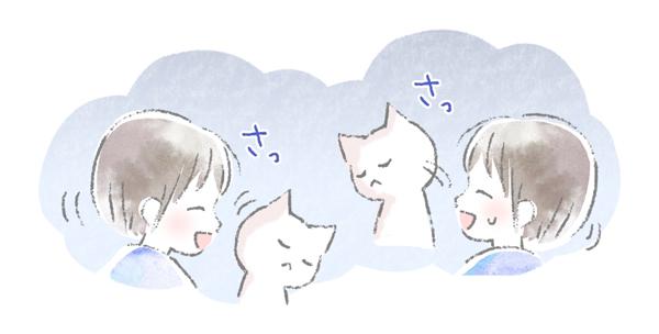 顔をのぞきこまれて目をそらす猫のイラスト