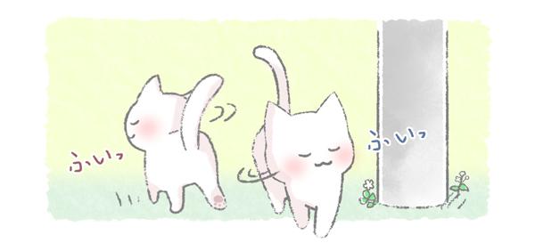 他の猫に出会ったときに目をそらす猫のイラスト