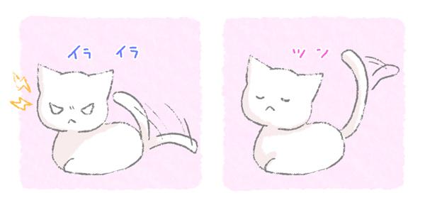 しっぽを大きく動かす猫のイラスト
