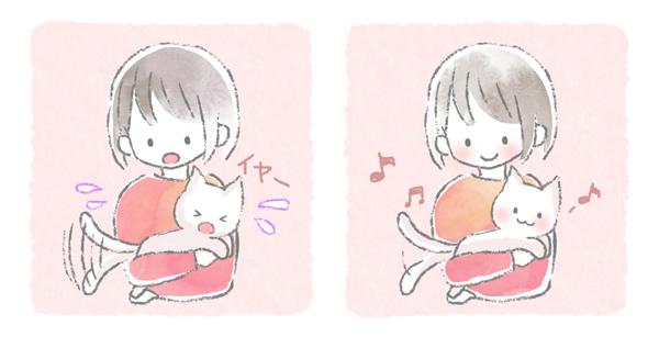 抱っこされている猫のイラスト