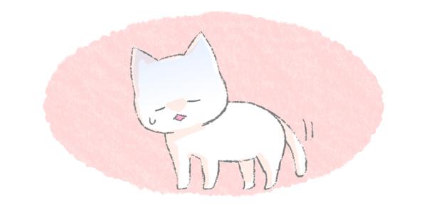 しっぽをだらんと下げている猫のイラスト
