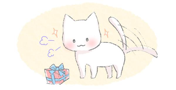興奮してしっぽを動かす猫のイラスト