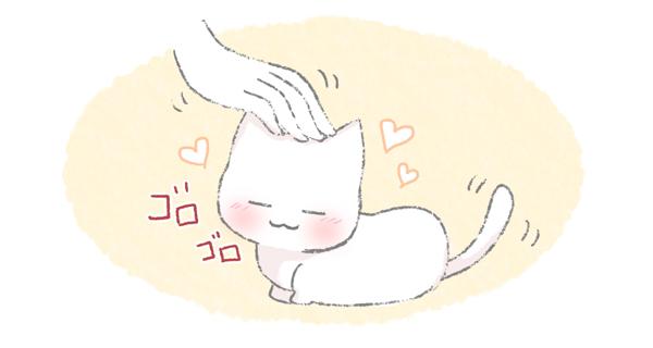 リラックスしながらしっぽを動かす猫のイラスト
