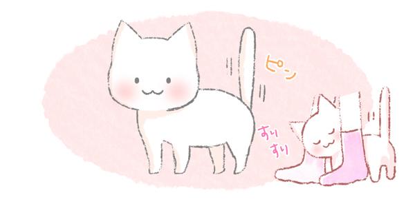 しっぽをピンと立てる猫のイラスト