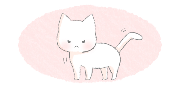 しっぽを山形にする猫のイラスト