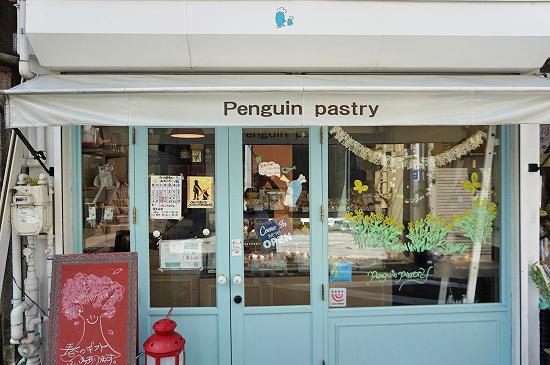 ペンギンペストリー写真