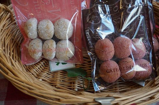 豪徳寺くるみクッキー写真2