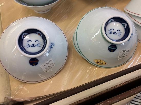 猫のお茶碗