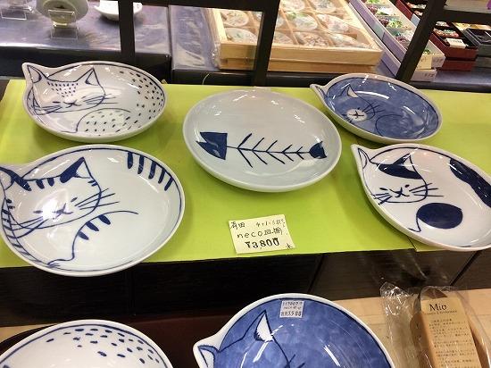 猫のお皿セット