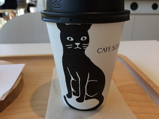 コーヒーカップ表
