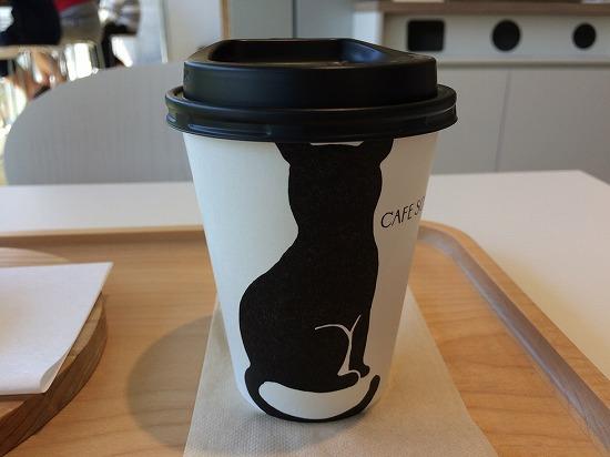 コーヒーカップ裏