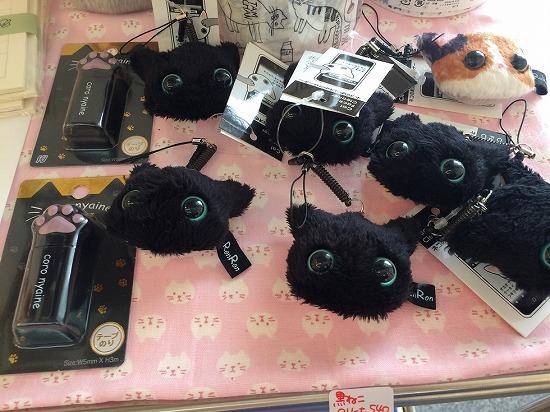 黒猫クリーナー