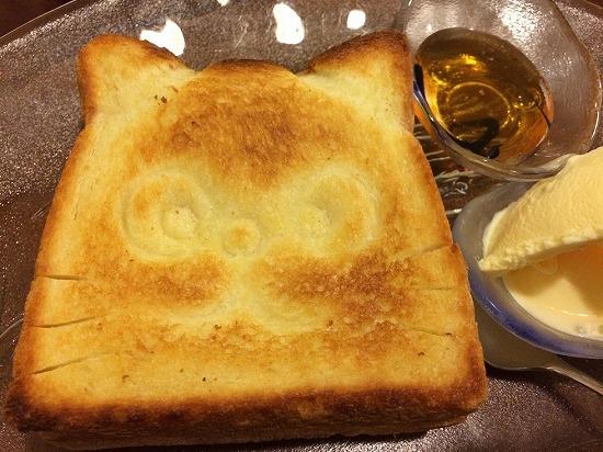 やにゃかトースト
