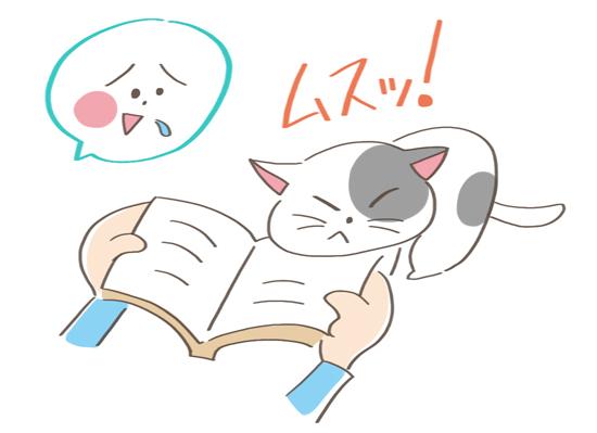 飼い主さんが読んでいる本の上にあごのせする猫のイラスト