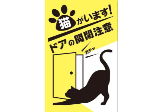 ドアステッカー商品イメージ