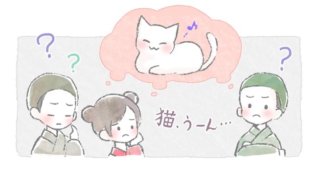中国人と猫のイラスト