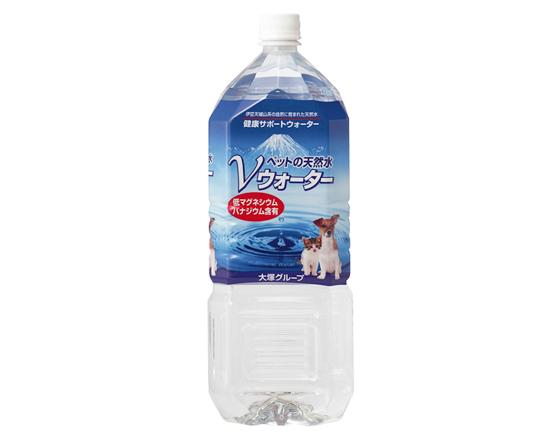 ペットの天然水商品イメージ