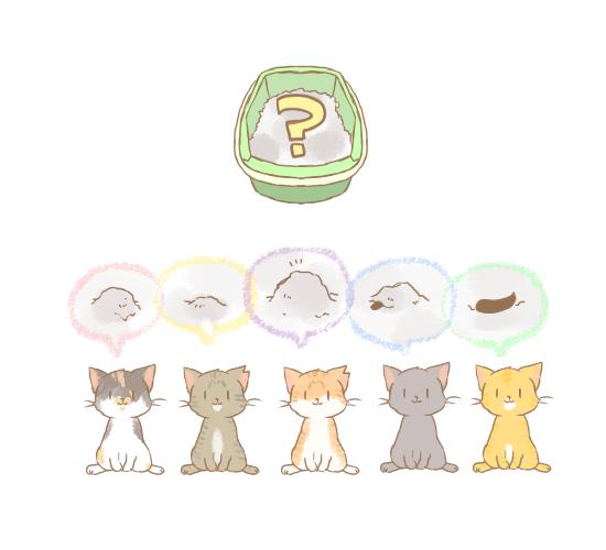 猫の個性とそれぞれのフンのイラスト