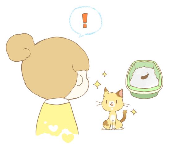 掃除してほしい猫のイラスト