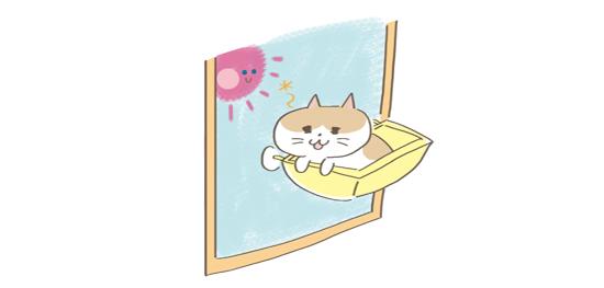 猫の匂い対処法、ひなたぼっこをさせてあげるイラスト